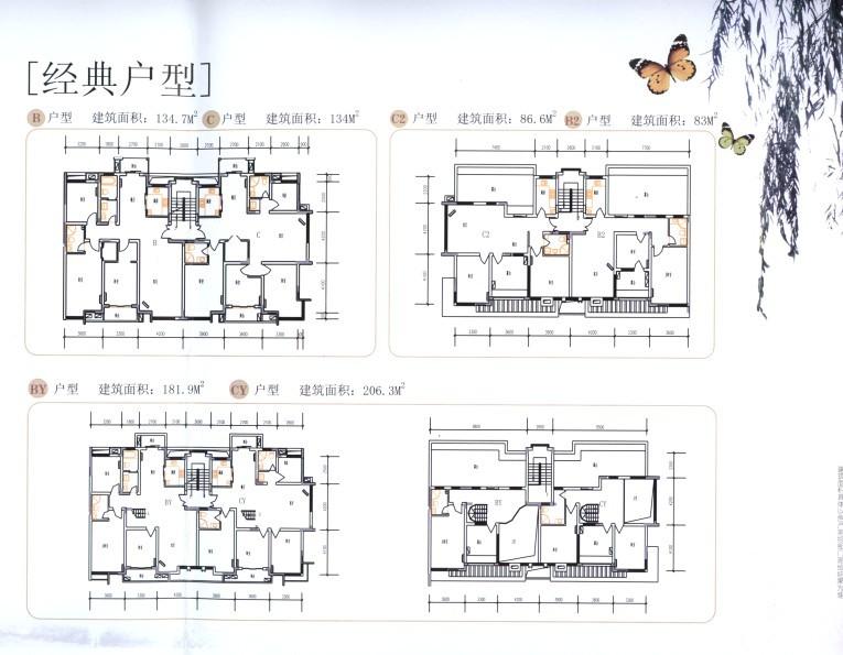 7x13房屋设计图大全